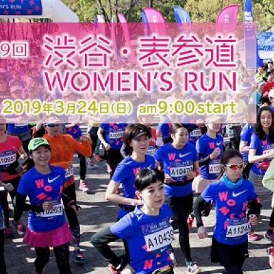 渋谷・表参道Women's R...