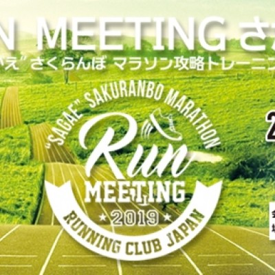 RUN MEETING さがえ