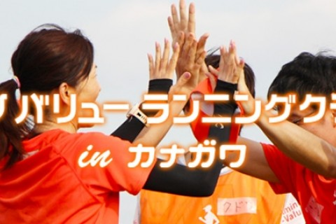 【開催延期 6月開幕】アミカナ2020会員募集