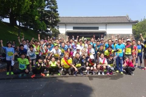 第99回《東日本大震災復興支援ラン》皇居マラソン&リレーマラソン大会