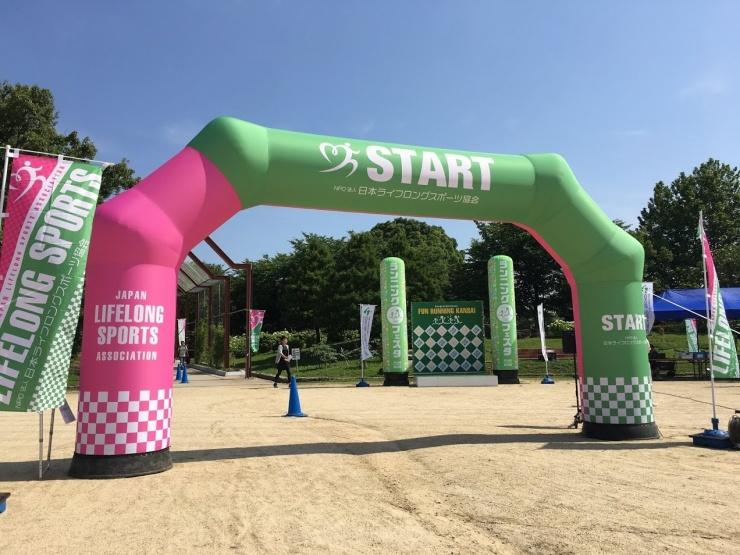第4回 もずふる古墳マラソン in 大仙公園