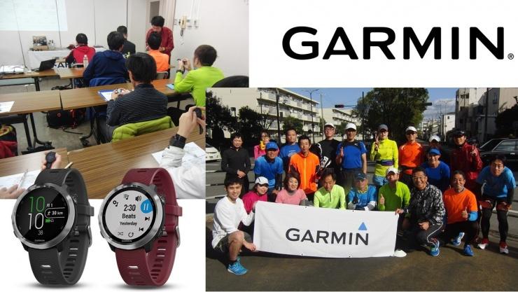 【大阪追加開催】Garminランニングウォッチを活用した「マラソン力向上」セミナー