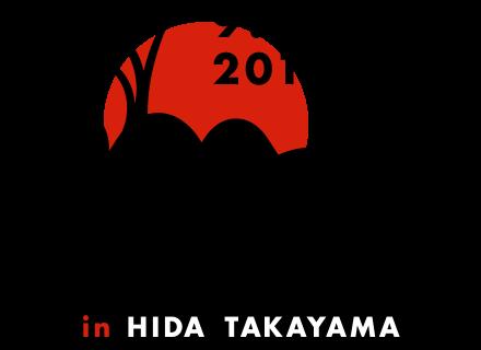第2回 SATOYAMA RUN in 飛騨高山
