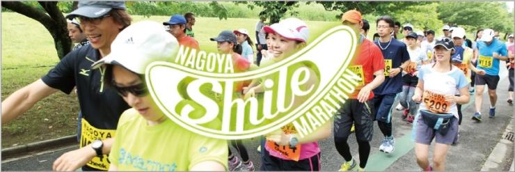 「月刊Cheek」を発行する出版社ならではのコンテンツ盛りだくさんのマラソン大会を開催中。http://ryuko-marathon.web.co.jp/