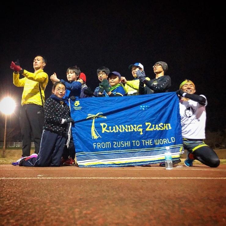 10/4 Running Zushi池子400mトラック練習会