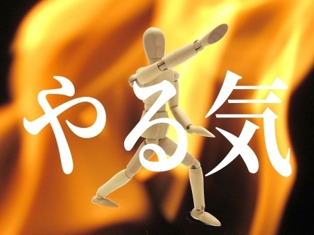 ボディメイク・シェイプアップチャレンジ presented by 相支走愛