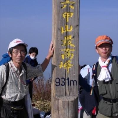 六甲山最高峰931m