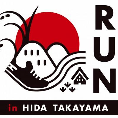 SATOYAMA RUN in 飛騨高山実行委員会 事務局さん
