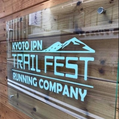 TRAILFEST RUNNING COMPANY