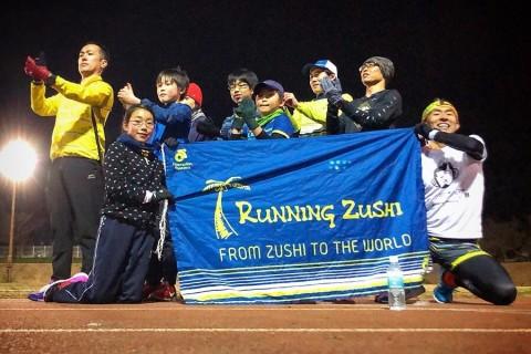 10/18 Running Zushi池子400mトラック練習会
