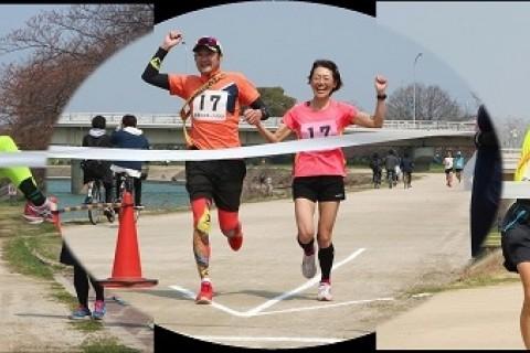 武庫川ペアハーフマラソン2019
