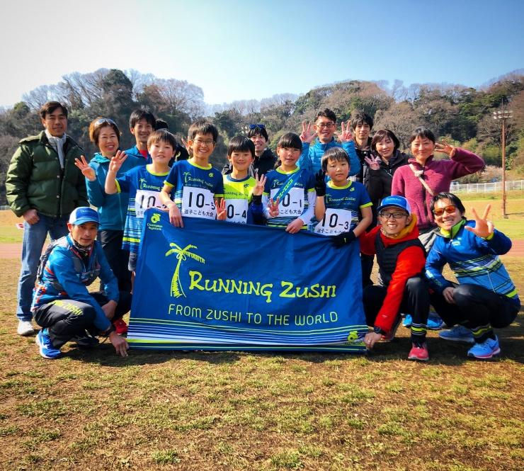 逗子で主催するランニングクラブ「RUNNING ZUSHI」 https://runningzushi.jimdo.com