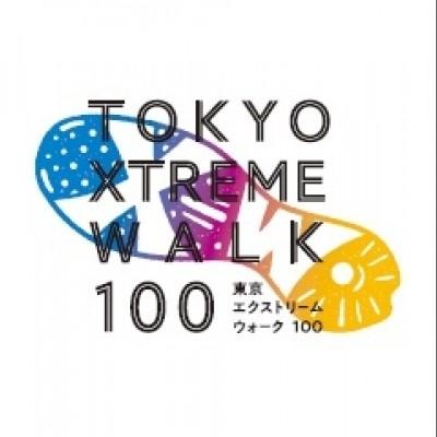 【第3回】東京エクストリームウォーク100ボランティア募集
