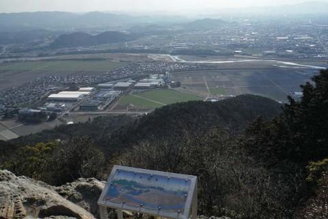 ≪ランde観光≫[滋賀]容姿端麗眺め良し!雨乞いの山から近江富士をめぐる【レベル5】 トレラン