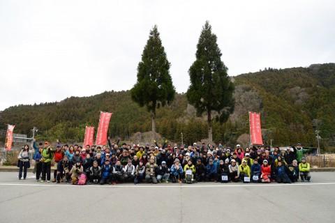 第11回伊勢神宮初詣ウルトラウォーキング 100km