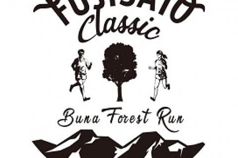 第6回白神山地ブナの森マラソン