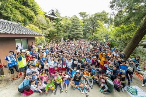 逗子トレイル駅伝2020と秋のアウトドア祭り