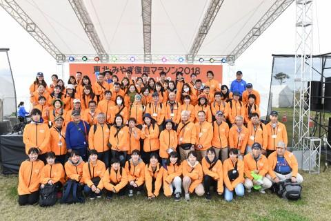 東北・みやぎ復興マラソン2019 ボランティア募集