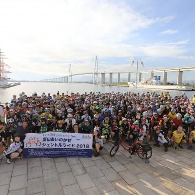 【ボランティア募集】富山あいのかぜジェントルライド2019