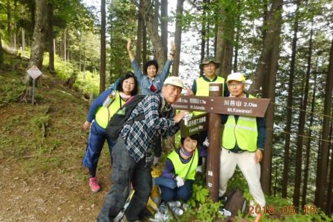 ボランティア募集 奥多摩トレイルラン(青梅~氷川)大会