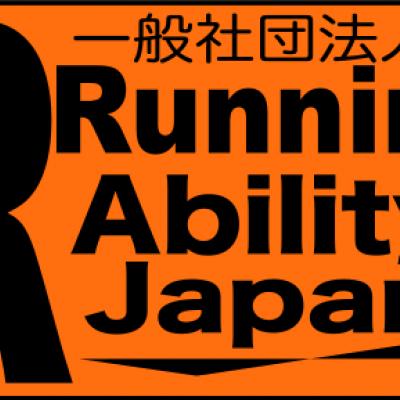 RunningAbilityJapan