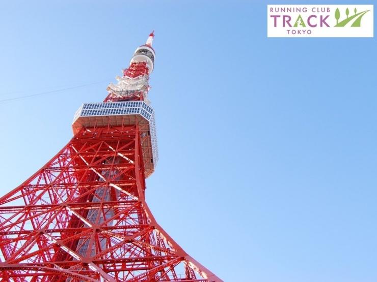 東京タワー階段RUN