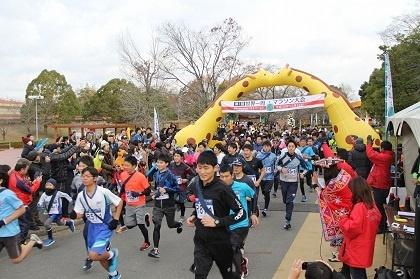 第2回 世界一周マラソン ボランティア募集