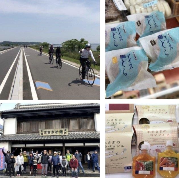 城下町土浦りんりん食べ歩きサイクリング10月13日(日)