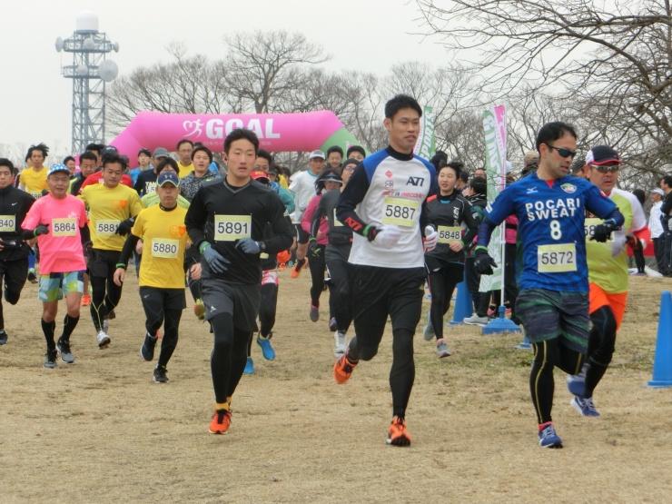 第2回山田池公園ふれあいマラソン