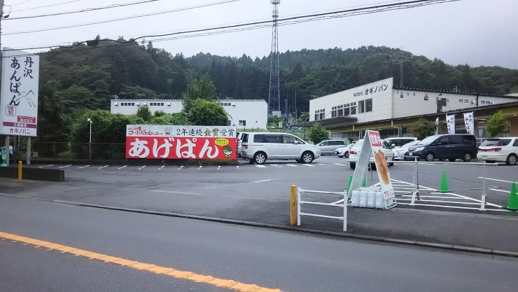 オギノパン工場見学ラン 約12 24キロ キロ約7分 2600円