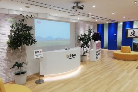 【2020ランナーズグループ新卒採用】オフィス見学会&神宮外苑RUN!