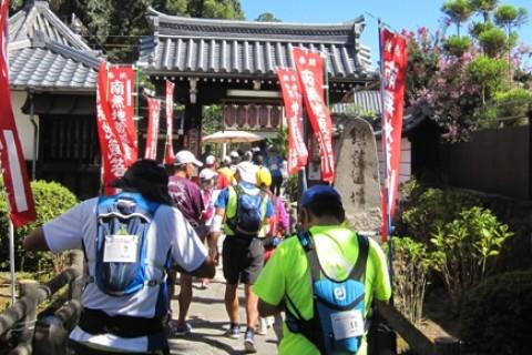 京都 800年の盆行事「六地蔵めぐり」約40km