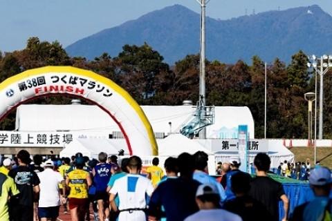 第39回つくばマラソン臨時駐車場(マイクロバス)申込み