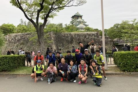 【10名限定】11/23(月祝)大阪マラソン後半試走