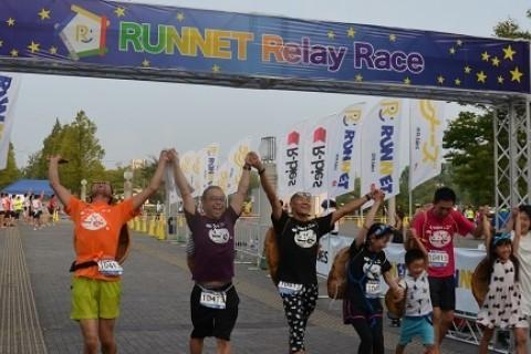 「RUNNET Relay Race in 名古屋」 レイトエントリー