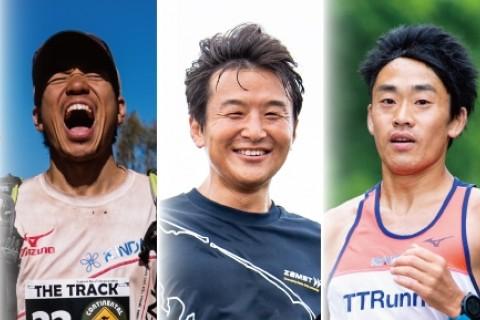 ウルトラ完走を全力サポート!第4回沖縄100Kウルトラマラソン練習会【大阪】