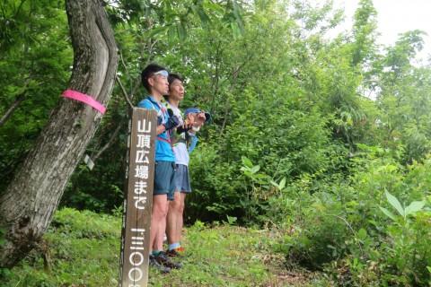 ボランティア募集 ROSE-KOSHIKI TRAIL