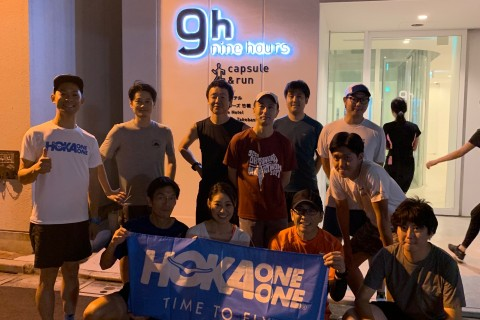 9hours ランニングセッション Supported by HOKA ONE ONE