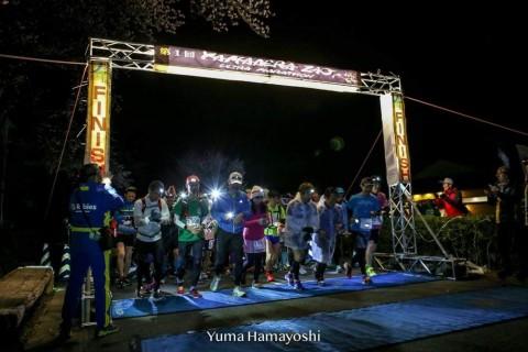 再第2回山寺蔵王ウルトラマラソン