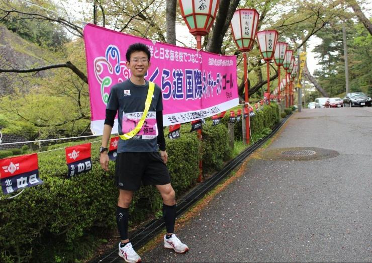 皇居 フルマラソン目標達成のための練習メニュー作成セミナー 24時間走日本代表小谷修平、テキスト特典