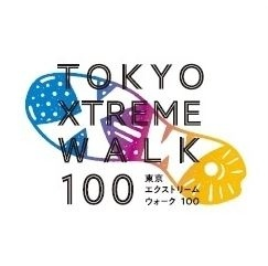 東京エクストリームウォーク42195 ※東京エクストリームウォーク100連動チャレンジ企画