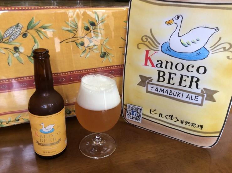 ゆりバル 主催のkanoco BEER やまぶきエール。ふんわり優しいコクをいかが、。