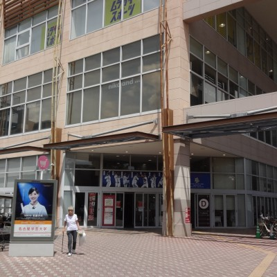 イオンナゴヤドーム前店
