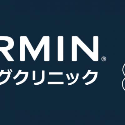 【全4回(大阪開催)】Garm...