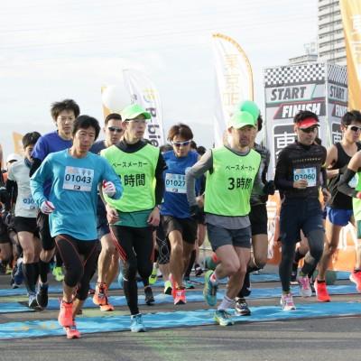 東京30K秋 レイトエントリー