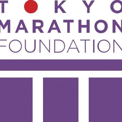一般財団法人東京マラソン財団