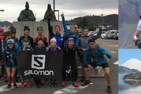 100マイル完走攻略プログラム第6弾 丹羽薫 箱根トレイルキャンプ