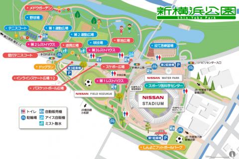 OSJ新横浜公園ロードトレーニング