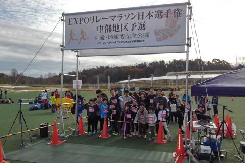 クリスマスリレーマラソン2019 IN 愛・地球博記念公園