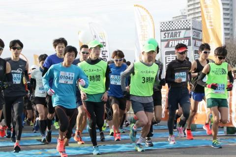 東京30K冬 レイトエントリー